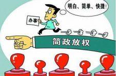 全国首个!广东出台意见促行政检察和行政执法监督有效衔接