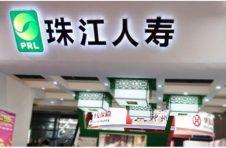 2019年度保险公司投诉率排行榜公布 珠江人寿投诉率低于行业水平