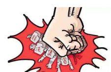 珠江人寿积极开展2020年防范非法集资专题宣传月活动