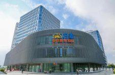 宝能旗下首家万麦会员制折扣店 亮相广州宝能文化广场