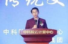 """蒋安祥被任命为""""传统文化大数据联合""""实验室主任"""