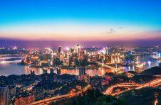 广州从化2021年前三季度实有企业数同比增长11.68%