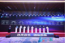 以光逐梦,创赢晋城 | 中国•晋城第二届全球光机电产业高层次人才创新创业大赛总决赛顺利举办